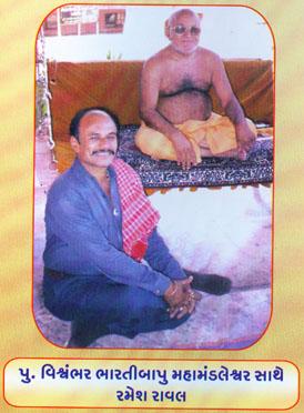 with Bharati Bapu