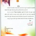 narendra-modi-on-kailash-mansarovar