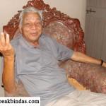 Vinod Bhatt