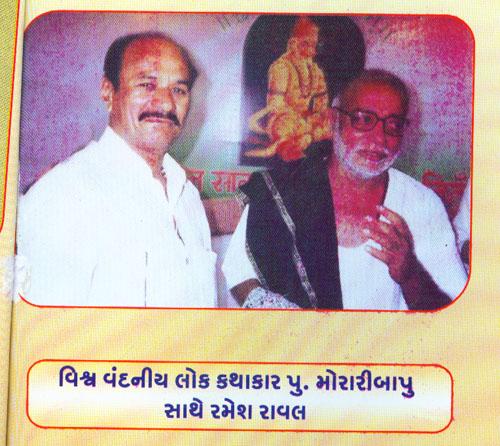 Ramesh Raval with Morari Bapu
