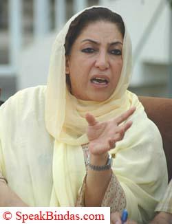 Robina-Irfan-Law-Minister-Balochistan