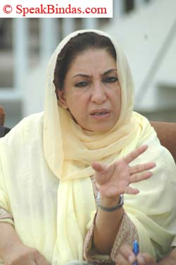Robina Irfan Law Minister Balochistan
