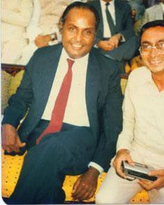 Yasin Dalal with Dhirubhai Ambani
