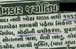 Jyotish-Tantrik-Advertisement