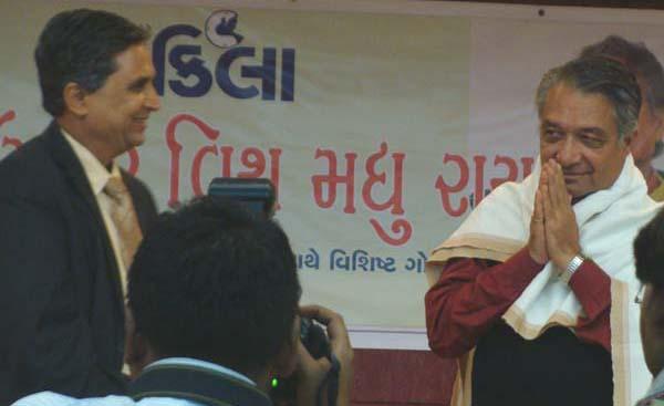 Dinesh Brahmbhatt Honoring Madhu Rye