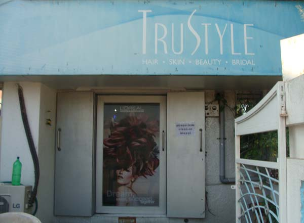 TruStyle Hair & Beauty Lounge