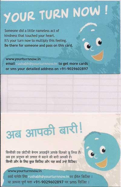 YourTurnNow Card