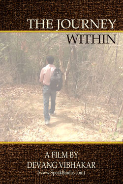"Poster of short-film ""The Journey Within"""
