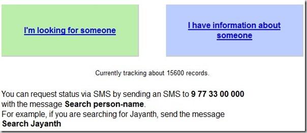 screenshot-google-person-finder