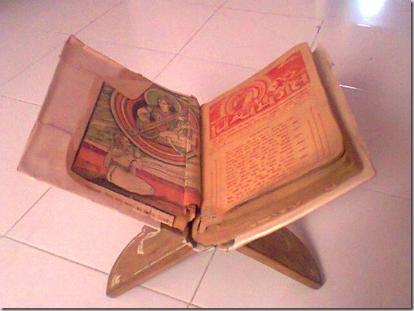 Ancient-Reading-Pad-3