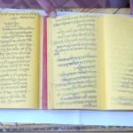 Bhagwad-Gita-written-by-Piyush-Goel_thumb.jpg