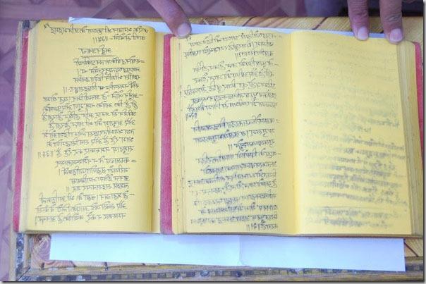Bhagwad-Gita-written-by-Piyush-Goel