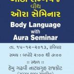 Body Language and Aura Seminar in Rajkot invitation