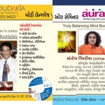 Experts of Seminar - Bharat Dudakia & Santosh Viradiya