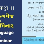 seminar-invitation