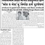 Aajkal-January 17 2014-page no 8