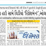 Sandesh-22-01-2014-page no 15