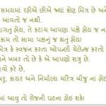 Mahabharat-2.jpg