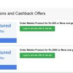 baggout-flipkart-offers