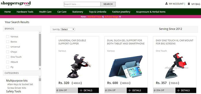 shoppersgreed-screenshot