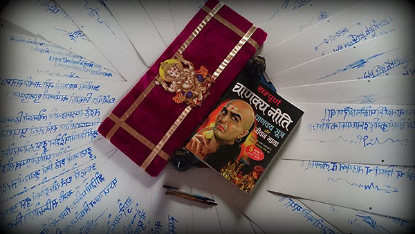 Chankya Niti written with the help of Ink and Wooden Pen-1 (2)