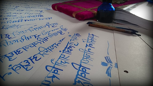 Chankya Niti written with the help of Ink and Wooden Pen-1 (4)