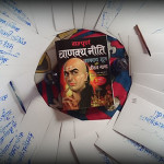 Chankya Niti written with the help of Ink and Wooden Pen-1 (5)