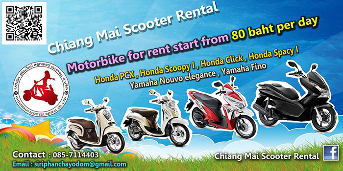 Chiang-Mai-Scooter-Rental