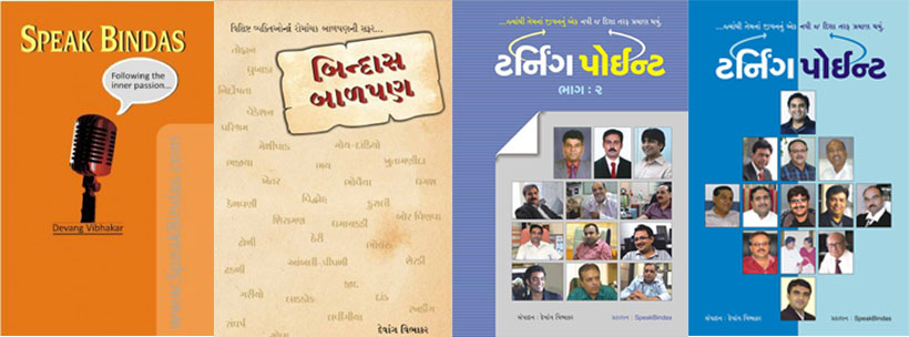 Books by Devang Vibhakar