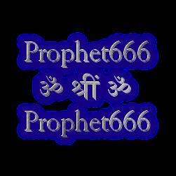 prophet666.com-Logo