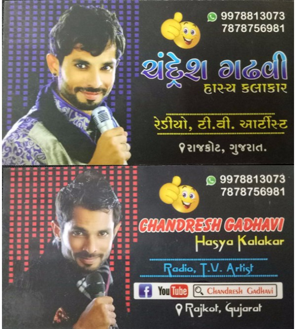 Visiting card of Chandresh Gadhvi