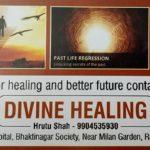 Contact details of Hrutu Shah